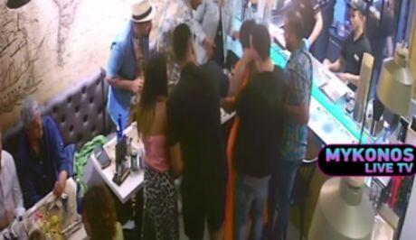 Μύκονος: Υπάλληλος σουβλατζίδικου σώζει πελάτισσα από πνιγμό