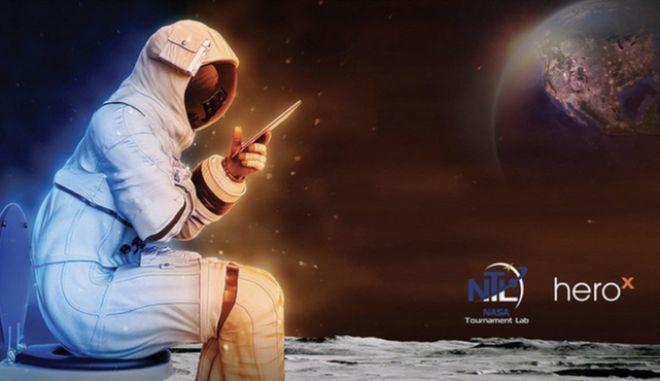 Η NASA προσφέρει 35.000 δολάρια σε όποιον καταφέρει να σχεδιάσει μια τουαλέτα η οποία θα λειτουργεί στη Σελήνη.