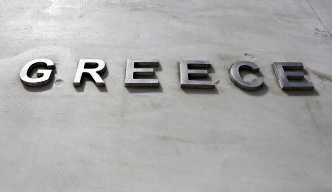 Bank of Greece, in Athens, on 27 June, 2015 /   ,  ,  27 , 2015
