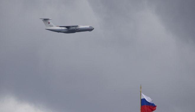 Ρωσικό στρατιωτικό μεταγωγικό αεροσκάφος (αρχείου)