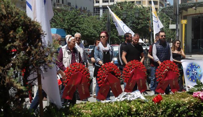 Θεσσαλονίκη: Κατάθεση στεφάνων στο μνημείο του Γρηγόρη Λαμπράκη