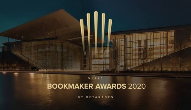 Greek Bookmaker Awards 2020