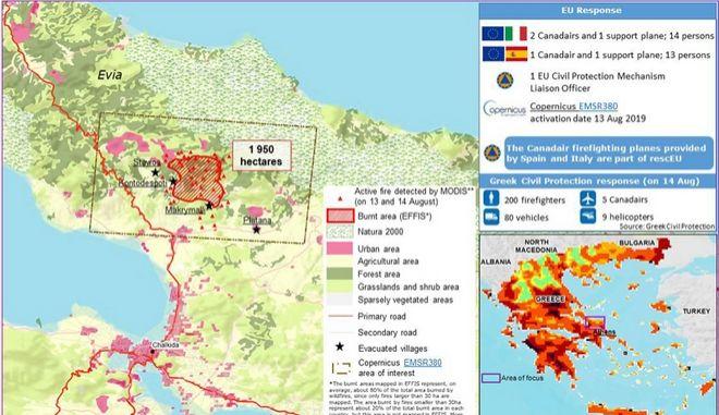 Πολύ υψηλός κίνδυνος φωτιάς σήμερα στο Ιόνιο - Οδηγίες προς τους πολίτες