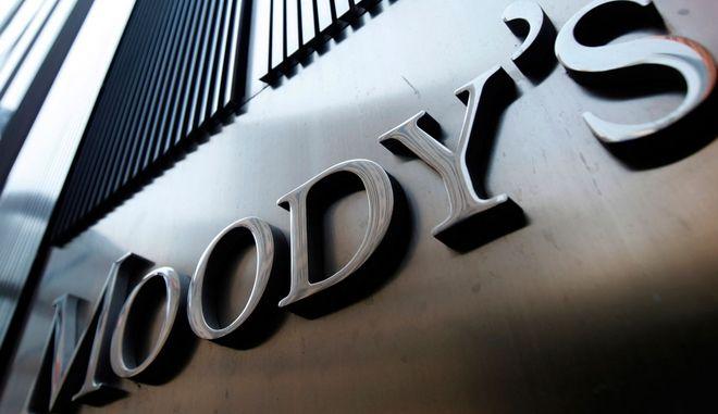 Πινακίδα του οίκου αξιολόγησης Moody's