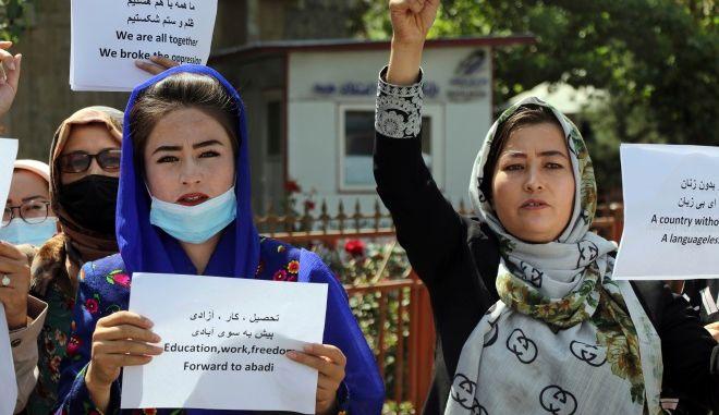 Γυναίκες στο Αφγανιστάν