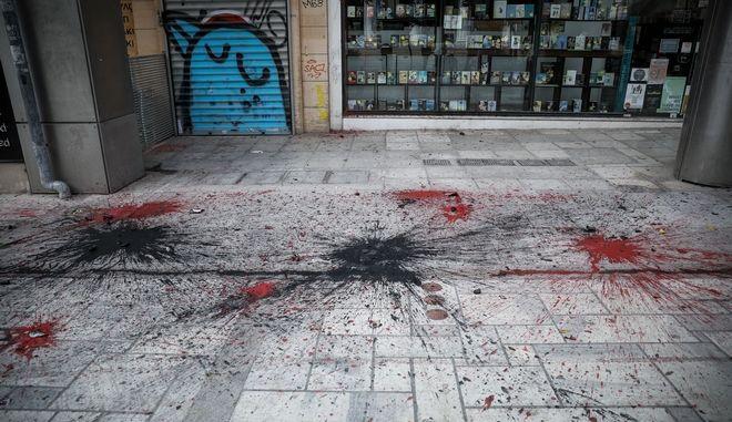 Επίθεση στα γραφεία εταιρείας, στο Μοναστηράκι, πραγματοποίησαν μέλη του Ρουβίκωνα, την Τετάρτη 1η Μαΐου