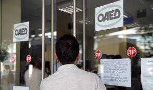 Άνδρας εισέρχεται σε γραφείο του ΟΑΕΔ
