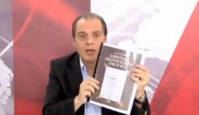 Βελόπουλος: Ποτέ δεν είπα ότι τα χειρόγραφα είναι του ίδιου του Ιησού - Όχι με αυτή τη ΝΔ