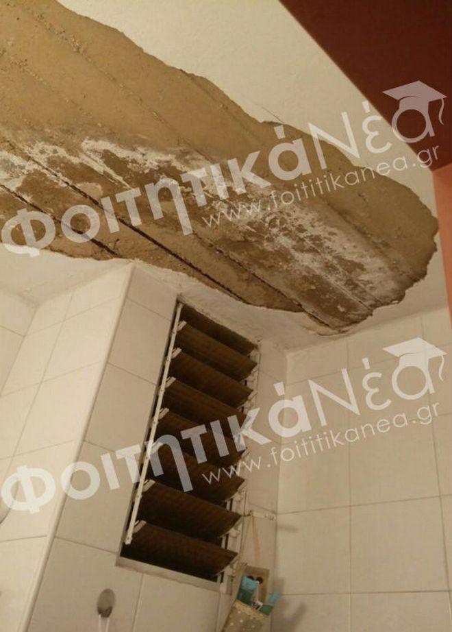 Φοιτήτρια έκανε μπάνιο και της έπεσε το ταβάνι στο κεφάλι