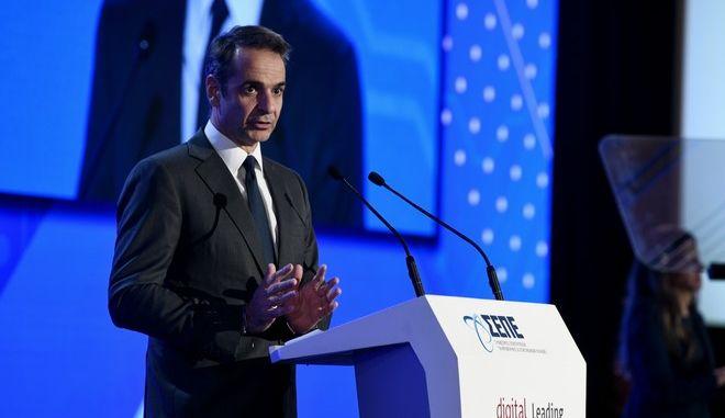 Ο πρωθυπουργός Κυριάκος Μητσοτάκης στο Digital Economy Forum