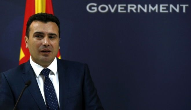 Macedonian Prime Minister Zoran Zaev speaks during a press conference after talks with his Serbian counterpart Ana Brnabic at the Serbia Palace in Belgrade, Serbia, Tuesday, Nov. 21, 2017. Zaev is on a two-day official visit to Serbia. (AP Photo/Darko Vojinovic)