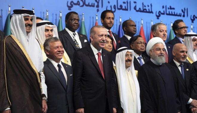 Έκτακτη σύνοδος του  Οργανισμού Ισλαμικής Συνεργασίας στην Τουρκία