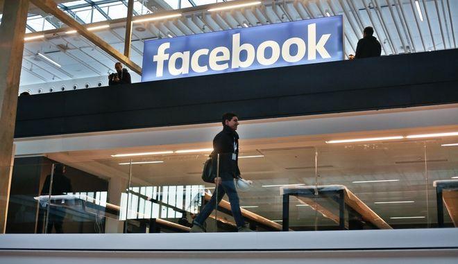Το λογότυπο του Facebook στο Station F του Παρισιού