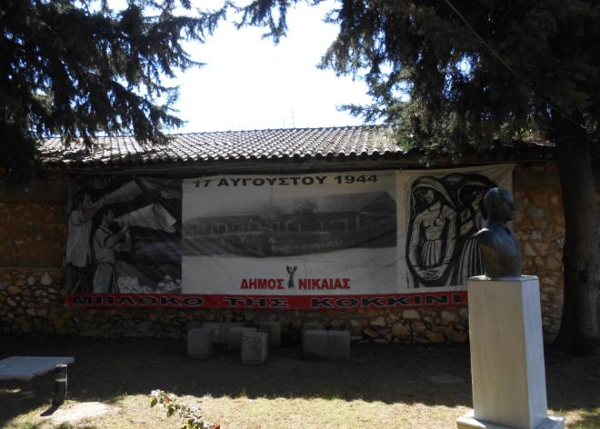Μπλόκο Κοκκινιάς: Τα γεγονότα που αναφέρονται στην κόντρα ΑΕΚ - Ολυμπιακού