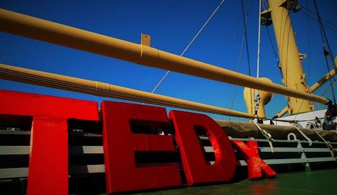 TEDxUniversityofPiraeus: Στο Πλωτό Μουσείο ''Hellas Liberty'' το «SPECTRUM»