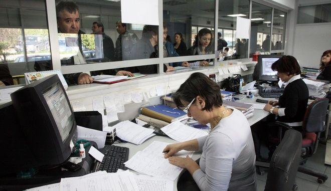 Δημόσιο: Ένας στους πέντε υπαλλήλους αποχώρησε την τελευταία εξαετία