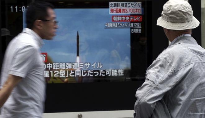 Ρωσία: Η Β. Κορέα θα εκτοξεύσει πύραυλο που μπορεί να πλήξει τις ΗΠΑ