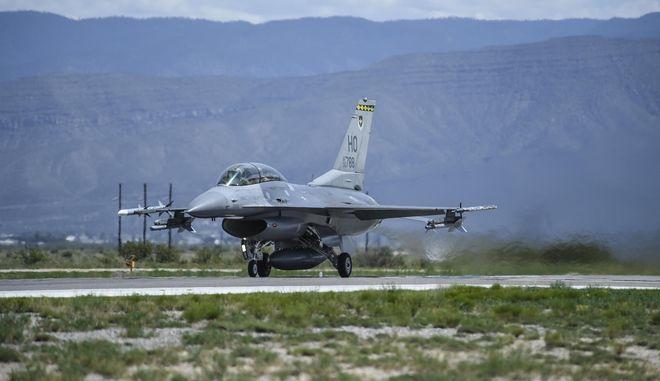 Μαχητικό αεροσκάφος F-16 της Αμερικανικής Πολεμικής Αεροπορίας