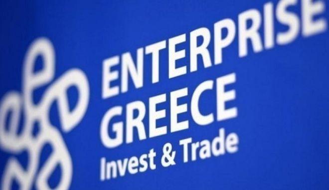 Συνεργασία Ελλάδος και Κύπρου για ανάδειξη του επιχειρηματικού οικοσυστήματος της Κύπρου