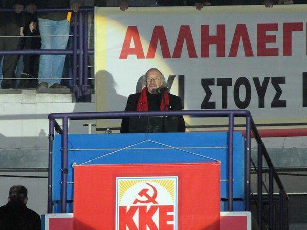 Μεγάλη εκδήλωση πραγματοποιήθηκε στο ΣΕΦ για τα 95χρονα του ΚΚΕ