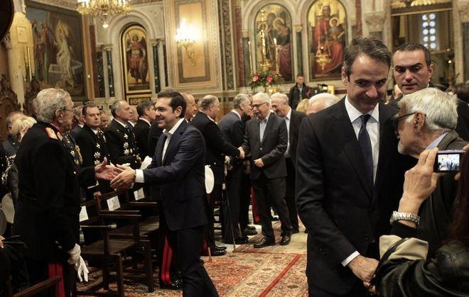 Παυλόπουλος, Τσίπρας, Μητσοτάκης στη Δοξολογία για το νέο έτος