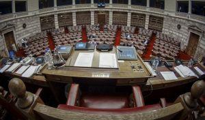 Βουλή - Φωτό αρχείου