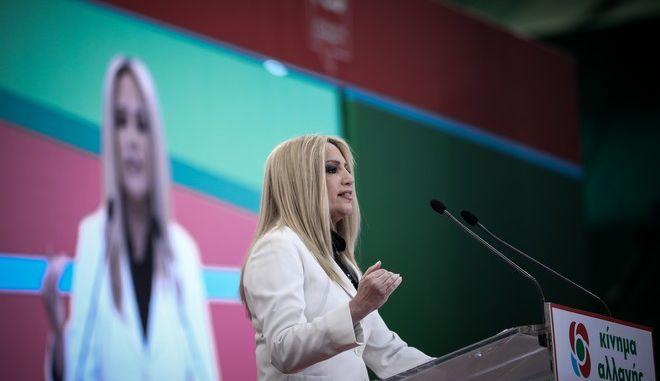 Η πρόεδρος του ΚΙΝΑΛ Φώφη Γεννηματά σε συνέδριο του κόμματος