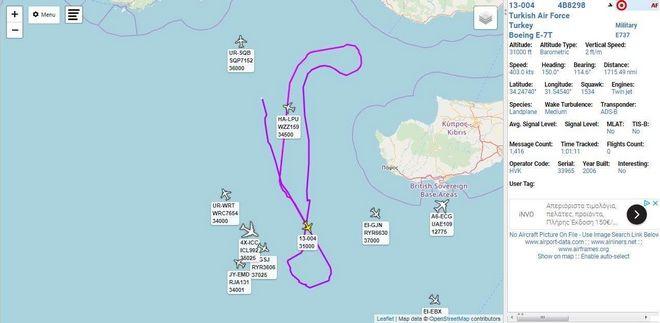 Ιπτάμενο ραντάρ έστειλαν οι Τούρκοι στην κυπριακή ΑΟΖ