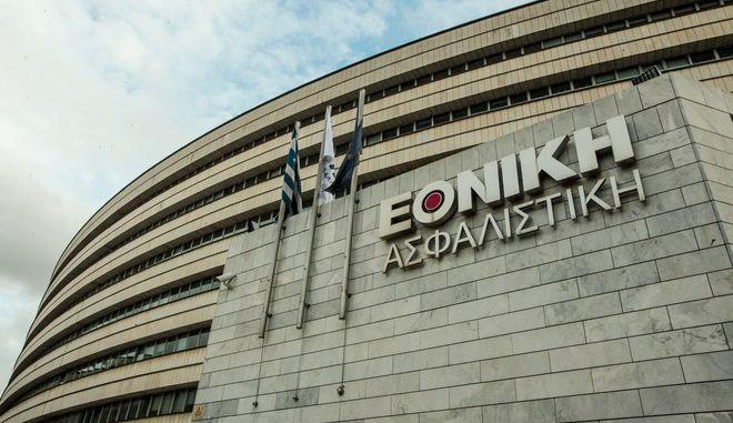 Το κτήριο της Εθνικής Ασφαλιστικής στη Λεωφόρο Συγγρού
