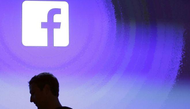 "To κράτος του Facebook ""έκοψε"" όλες τις ειδήσεις από τους Αυστραλούς"