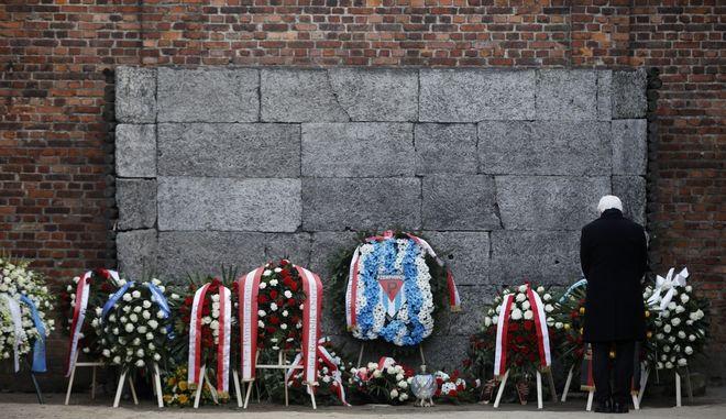Εκδηλώσεις μνήμης στο Άουσβιτς για το Ολοκαύτωμα