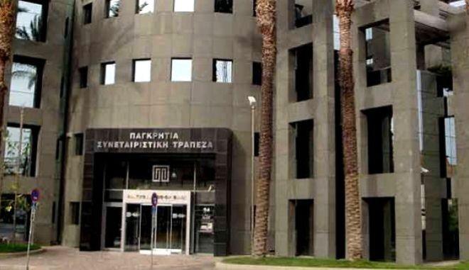 Παγκρήτια Τράπεζα: Σειρά μέτρων για την στήριξη των δανειοληπτών