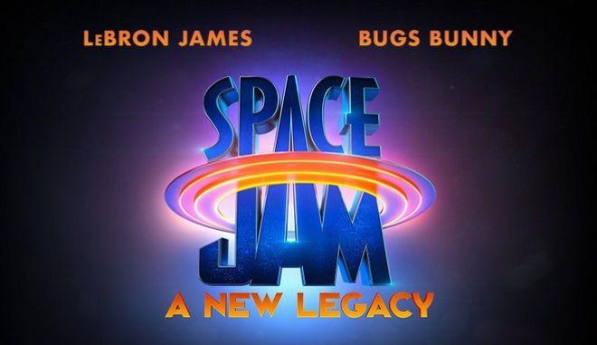 Ο ΛεΜπρόν Τζέιμς αναβιώνει το θρυλικό Space Jam