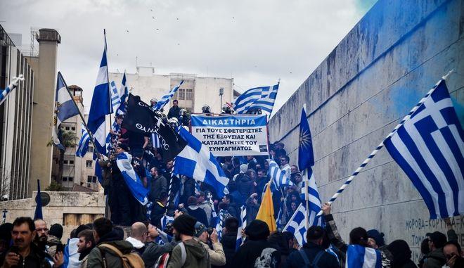 Ένταση στο Συλλαλητήριο για τη Συμφωνία των Πρεσπών.