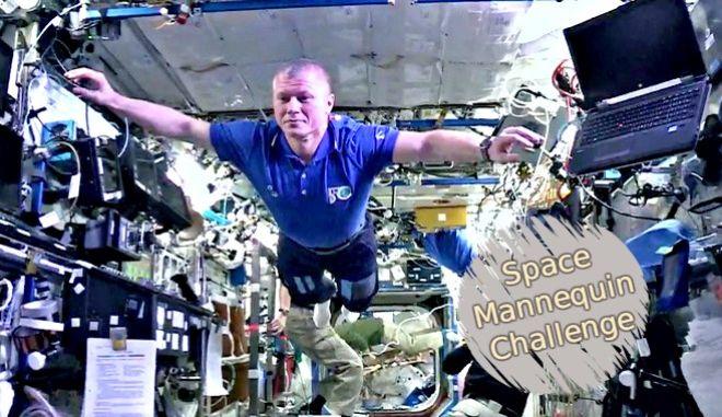 Αυτό είναι το πρώτο Mannequin Challenge στο διάστημα