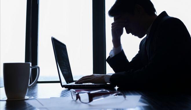 Η δουλειά θέλει ψυχική υγεία. Και αντιστρόφως