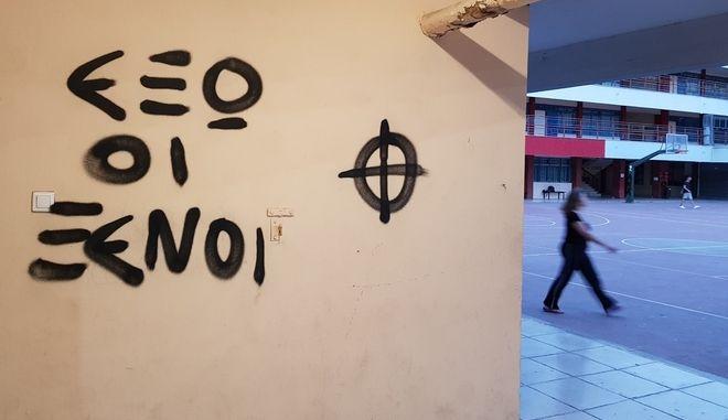 Μπαράζ φασιστικών βανδαλισμών σε σχολεία της Καλλιθέας
