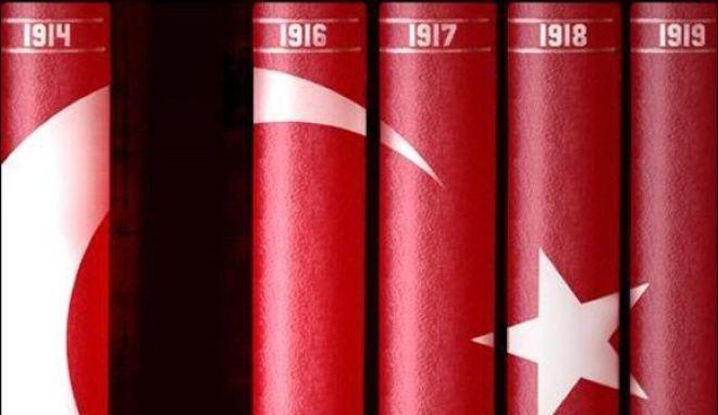 Γιατί οι Τούρκοι δεν αναγνωρίζουν τις γενοκτονίες τους;