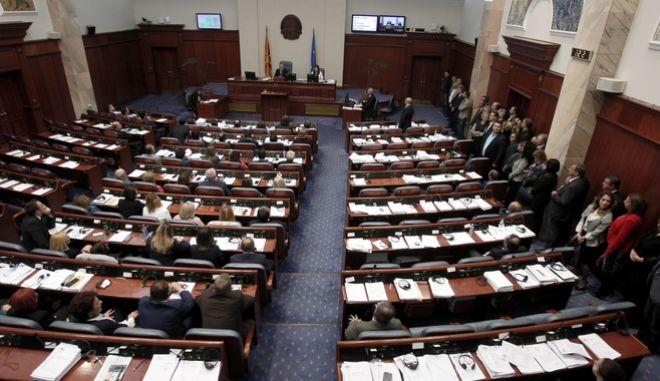 Το κοινοβούλιο της πΓΔΜ