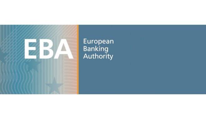 Κρίσιμη ημέρα για την αντοχή των ευρωπαϊκών τραπεζών!
