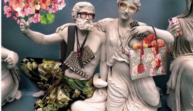 Έντυσαν με Gucci τα Γλυπτά του Παρθενώνα!