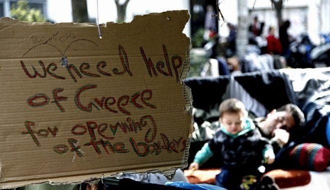 Ο Δήμος Αθηναίων νοικιάζει 200 διαμερίσματα για τη φιλοξενία προσφύγων