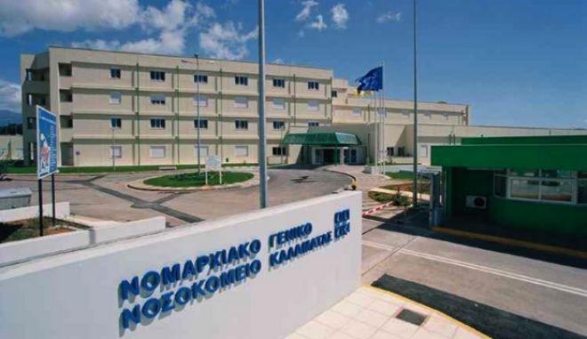 Καλαμάτα: Μόνο έκτακτα χειρουργεία θα πραγματοποιούνται από τη Δευτέρα