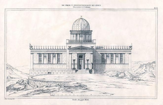 7+1 πράγματα που κάνουν το Εθνικό Αστεροσκοπείο Αθηνών μοναδικό