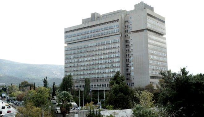 Το υπουργείο Δημοσίας Τάξης