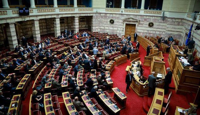 Στιγμιότυπο από συνεδρίαση της Ολομέλειας της Βουλής - Φωτογραφία αρχείου