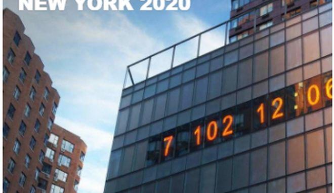 Μανχάταν: Γιγάντιο ρολόι μετράει αντίστροφα για την κλιματική καταστροφή