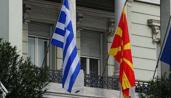 Οι σημαίες της Ελλάδας και της πΓΔΜ
