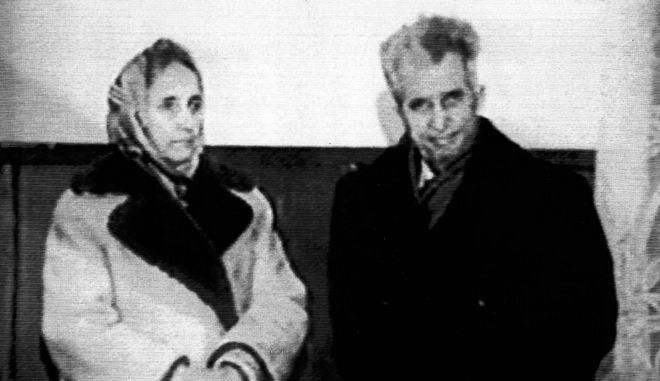 Δεκέμβριος του 1989, ο Ρουμάνος τότε πρόεδρος Νικολάε Τσαουσέσκου και η σύζυγός του Ελένα, λίγα λεπτά πριν εκτελεστούν