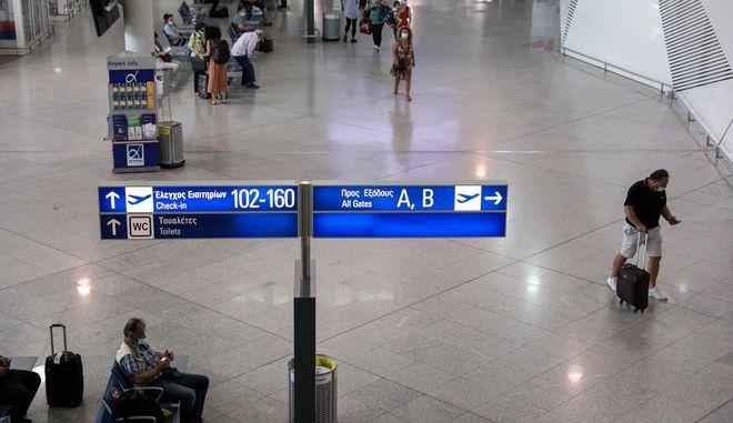 "Tο αεροδρόμιο ""Ελευθέριος Βενιζέλος"""